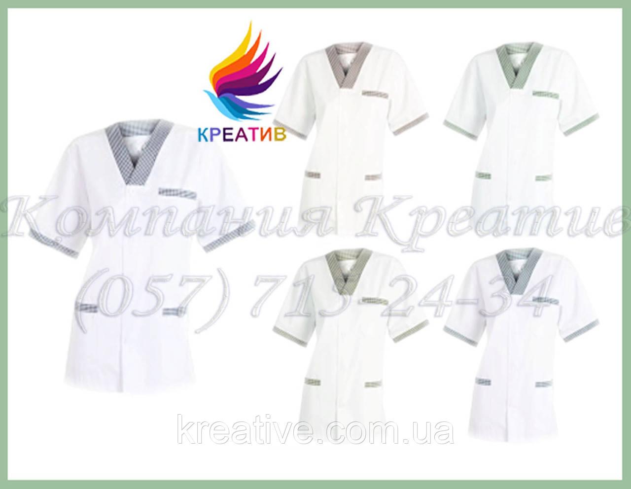 Стильная медицинская куртка под заказ (от 50 шт.)