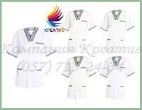 Стильная медицинская куртка под заказ (от 30-50 шт.)