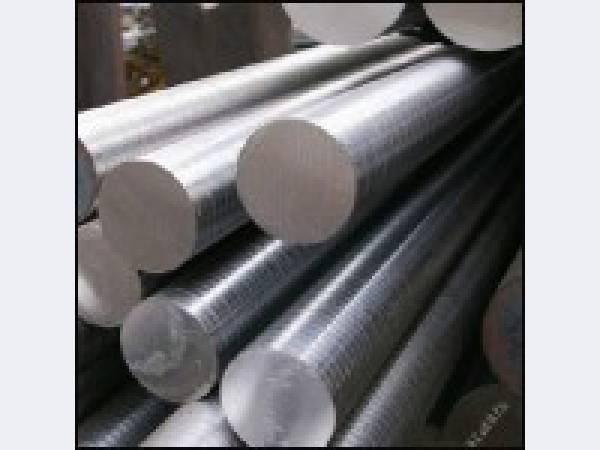 Круг горячекатаный 150 мм сталь 40ХН