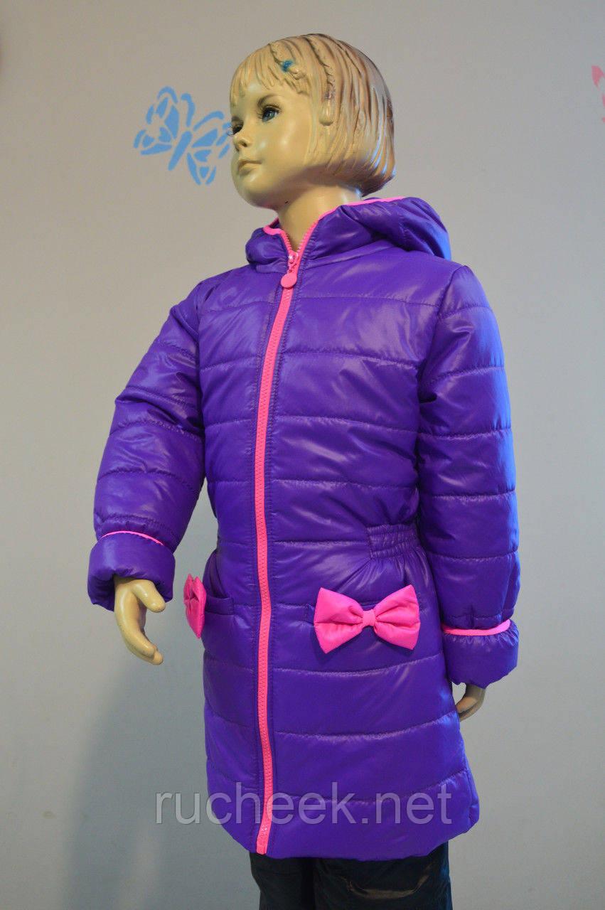 Пальто детское демисезонное куртка удлиненная, р-р 98,