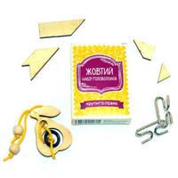 Желтый набор головоломок