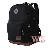 Рюкзак для мальчиков универсальный