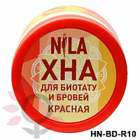 Красная хна для био-татуажа, покраски бровей, 10 г