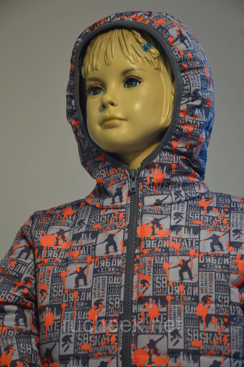Курточка демисезонная на мальчика рост 104,  принт