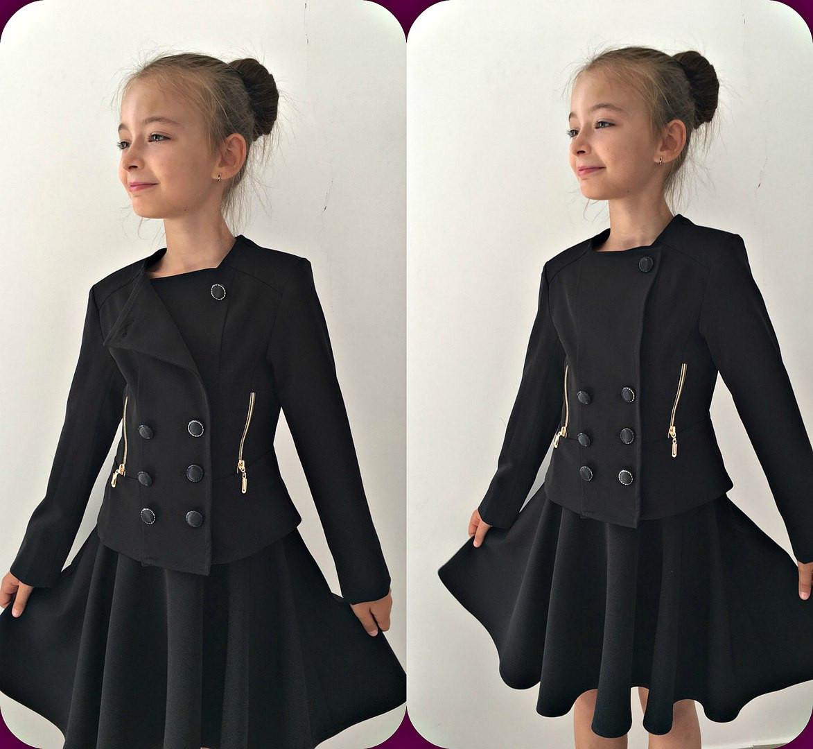 """Подростковый школьный пиджак для девочки """"Dolly"""" с молниями (2 цвета)"""