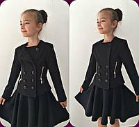 """Детский школьный пиджак для девочки """"Dolly"""" с молниями (2 цвета)"""