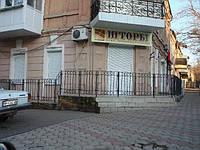 Офисное помещение улица Гимназическая