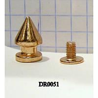 Декоративный шип 12,5 мм (100 шт)