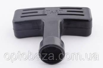 Ручка стартера с шпагатом для бензинового двигателя 177F (9 л.с.), фото 2
