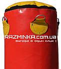 Боксерская груша мешок из пвх (100х33 см, вес 25 кг) , фото 3