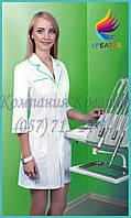 Белый медицинский халат с кантом (под заказ от 50 шт) с НДС