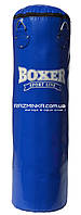 Боксерский мешок из пвх (120х33 см, вес 30 кг)