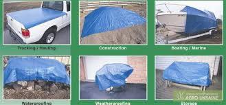 Тенты 60 гр/м² BLUE (8м*10м) 80м2, фото 2