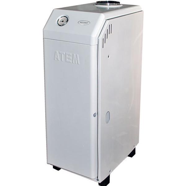 Котел газовый напольный Житомир 20 ве (2 контура) Дымоходный, автоматический SIT-Италия