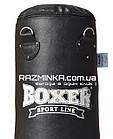 Боксерский мешок из кирзы (120х33 см, вес 30 кг) , фото 2