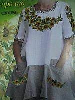 Схема для вышивания одежды нитками - сорочка женская