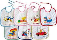 Набор слинявичкив для малыша на каждый день