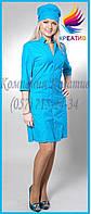 Яркий медицинский халат с шапочкой (под заказ от 50 шт) с НДС