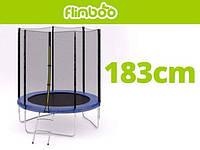 Батут Flimboo 183 см.