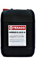 Компрессорное масло Texaco Compressor Oil EP VDL 46 20л