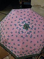 Женский зонт  399 (К.О.Т.)