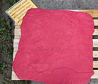 """Штампы """"Рельеф Шкура Песчанник"""" полиуретановые для бетона, топбетон, печатный бетон"""