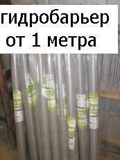 Гидроизоляционная подкровельная пленка Masterfol опт и розница, фото 2