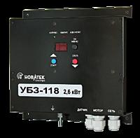 Блок УБЗ-118 управления и защиты однофазных электродвигателей Новатек