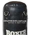 Мешок боксерский кожаный (120х33 см, вес 30 кг) , фото 2