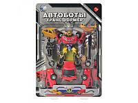 Игрушка трансформер для детей 558950 R/2598, автобот, блистер 52*36*5 см