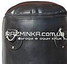 Мешок боксерский кожаный (120х33 см, вес 30 кг) , фото 3