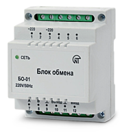 Блок БО-01 обмена с УБЗ-301 Новатек