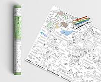 """Большая детская раскраска """"Карта мира"""""""