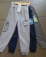 Спортивные штаны манжет т.серый 98-128