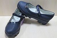 Подростковые туфли на рельефной подошве на девочку тм Том.м р. 36,37