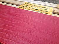 """Штампы """"Доска"""" полиуретановые для бетона, топбетон, печатный бетон"""
