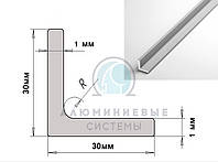 Уголок алюминиевый ПАК-0024  30х30х1 / AS