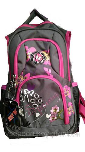 4d5603232802 Рюкзаки, портфели - купить в Харькове от компании