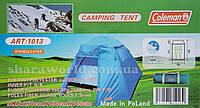 Палатка 2-х местная Coleman 1013, фото 1