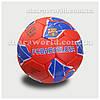Мяч футбольный Barsesola