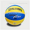 Мяч баскетбольный Spalding