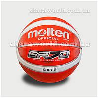 Мяч баскетбольный Molten GR7D