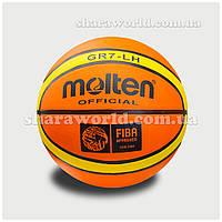 Мяч баскетбольный Molten official GR7 - LH  FIBA  APPROVED 2006 - 2008