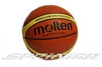 Мяч баскетбольный износостойкий MOLTEN PU