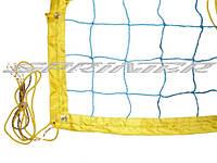 """Сетка для пляжного волейбола """"ТРАНЗИТ"""" Ячея 10см"""