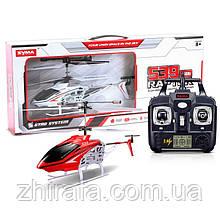 Вертолет на р/у Syma S39 Raptor со светом и гироскопом 32.5 см