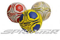 "Мяч футбол ""SPRINTER-ORBIT"""