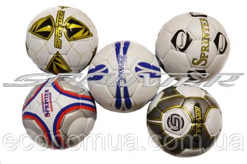 """Мяч футбольный """"Sprinter"""""""