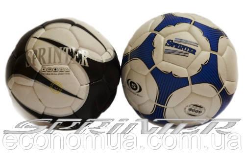 "Мяч футбол ""SPRINTER"""