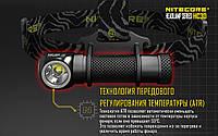 Фонарь налобный Nitecore HC30 (Cree XM-L2 U2, 1000 люмен, 8 режимов, 1x18650)